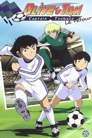 Image Captain Tsubasa Road to Two Thousand and Two