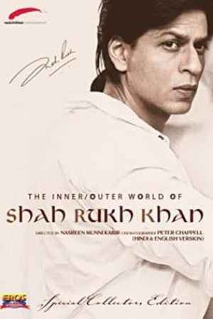 Image The Inner/Outer World of Shah Rukh Khan