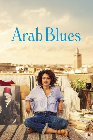 Image Arab Blues