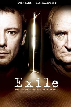 Image Exile