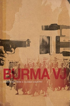 Image Burma VJ: Reporting from a Closed Country