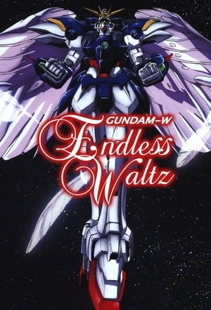 Image Mobile Suit Gundam Wing: Endless Waltz