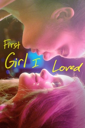 Image First Girl I Loved