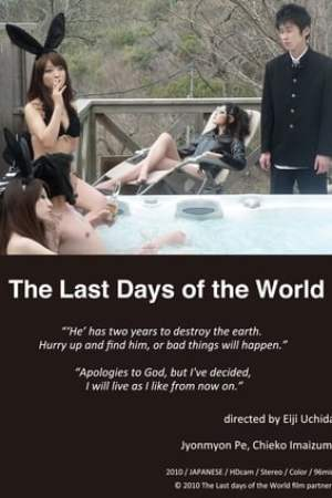 Image The Last Days of the World