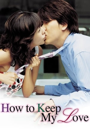 Image How to Keep My Love