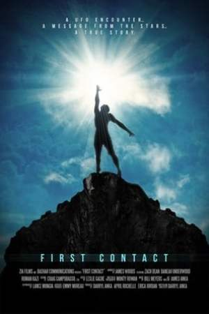 Image First Contact