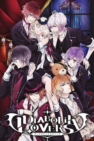 Image Diabolik Lovers