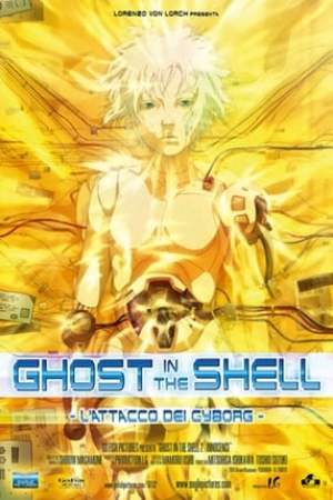 Image Ghost in the Shell - L'attacco dei cyborg