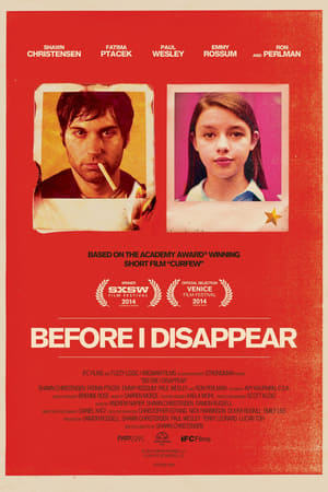 Image Before I Disappear