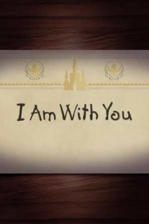Image I Am With You
