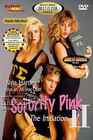 Image Sorority Pink 2: 'Hell Week Initiation'