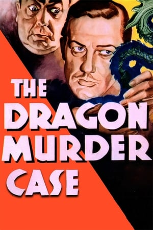 Image The Dragon Murder Case