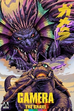 Image Gamera the Brave