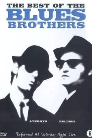 Image The Best of the Blues Brothers