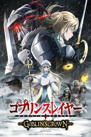Poster Goblin Slayer: Goblin's Crown 2020