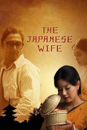 Image The Japanese Wife