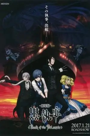 Poster Black Butler : Book of the Atlantic 2017