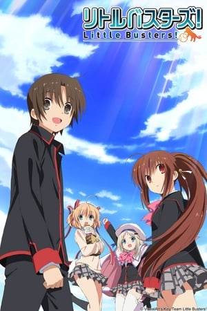 Image Little Busters!