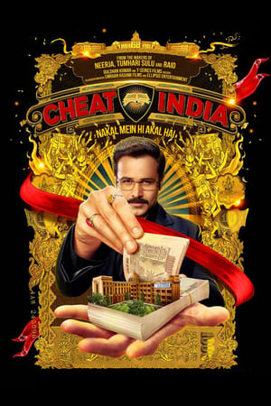 Image Why Cheat India