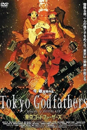 Poster Tokyo Godfathers 2003