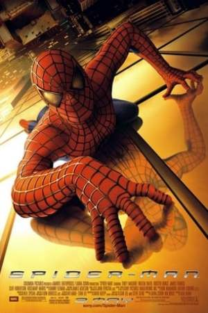 Image Spider-Man: The Mythology of the 21st Century