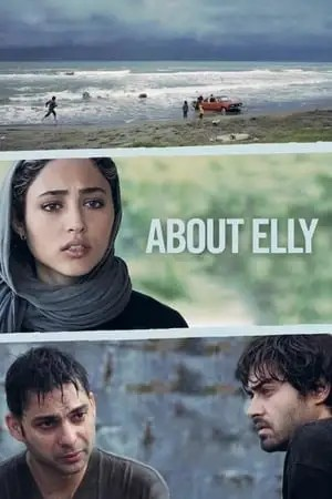 Image About Elly