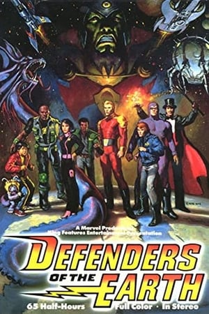 Image Defenders of the Earth