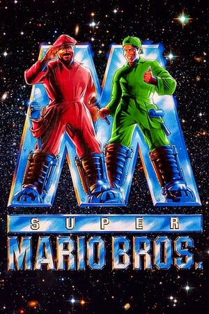 Image Super Mario Bros.