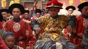 images The Last Emperor