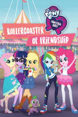Image My Little Pony: Equestria Girls - Rollercoaster of Friendship