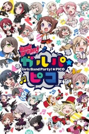 Image BanG Dream! Girls Band Party!☆PICO