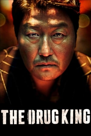 Image The Drug King