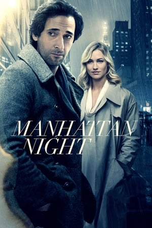 Image Manhattan Night
