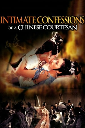 Poster Intimate Confessions of a Chinese Courtesan 1972