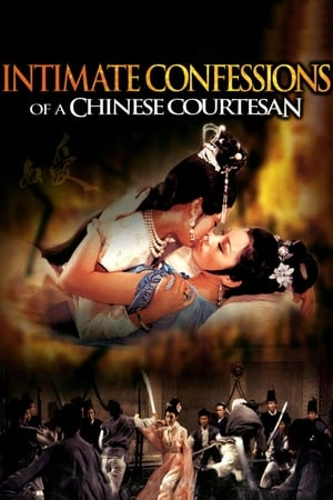 Image Intimate Confessions of a Chinese Courtesan