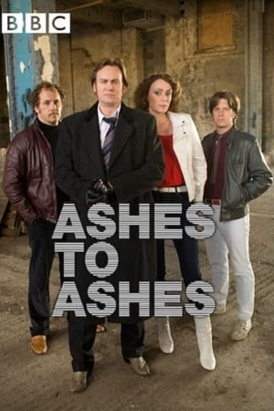 Image The Making of... Ashes to Ashes
