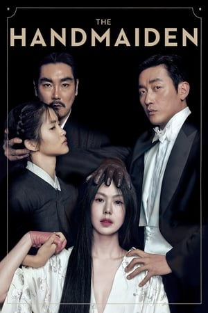 Image The Handmaiden