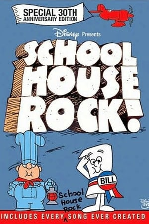 Image Schoolhouse Rock! (Special 30th Anniversary Edition)