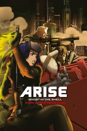 Image Ghost in the Shell Arise - Border 4: Ghost Stands Alone