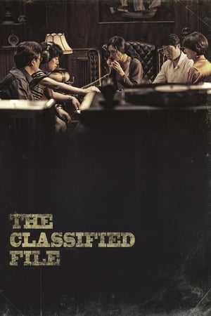 Image The Classified File