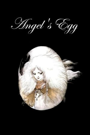 Image Angel's Egg