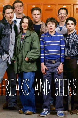 Image Freaks and Geeks