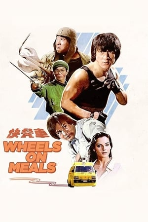 Image Wheels on Meals