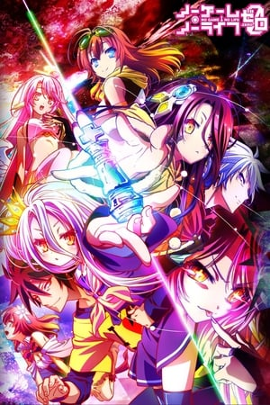 Image No Game no Life Zero