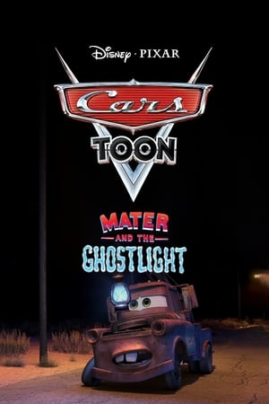 Image Mater and the Ghostlight