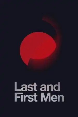 Image Last and First Men