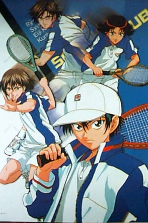 Image The Prince of Tennis: A Gift from Atobe