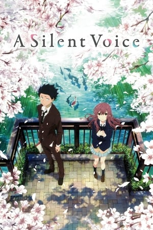 Poster A Silent Voice 2016