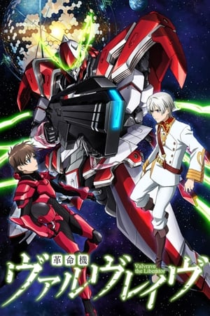 Image Valvrave the Liberator