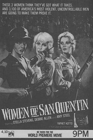 Image Women of San Quentin